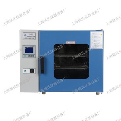 YHG-9013A电热恒温鼓风干燥箱高温烘箱
