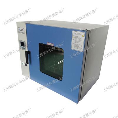 YHG-9203A台式液晶电热恒温干燥箱热风循环高温烘箱